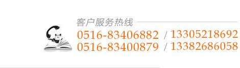 ��I皮�С勇�(lian)系方式(shi)